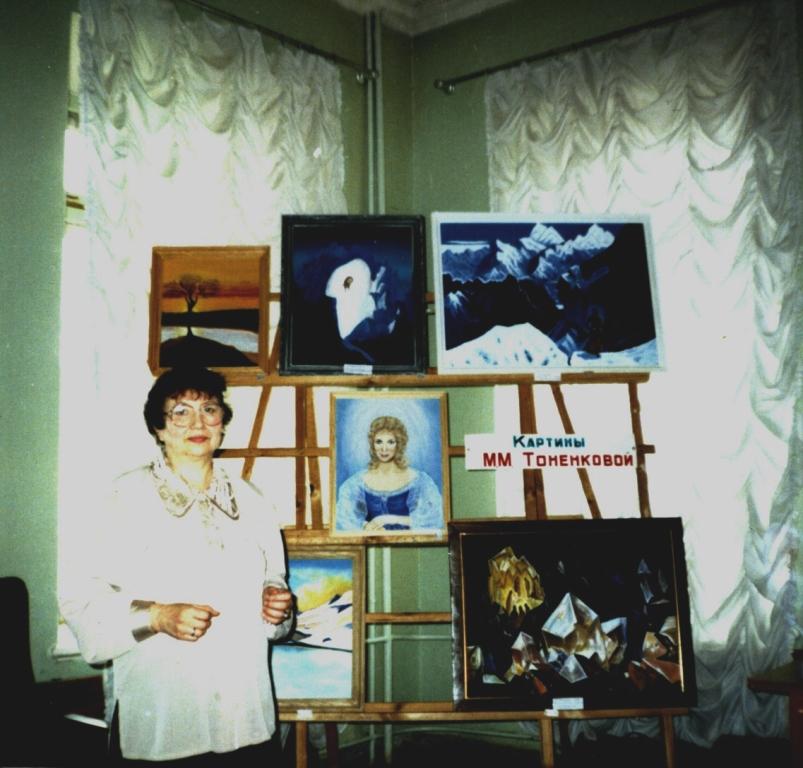 Выставка картин на 3-й конференции в 1999 году