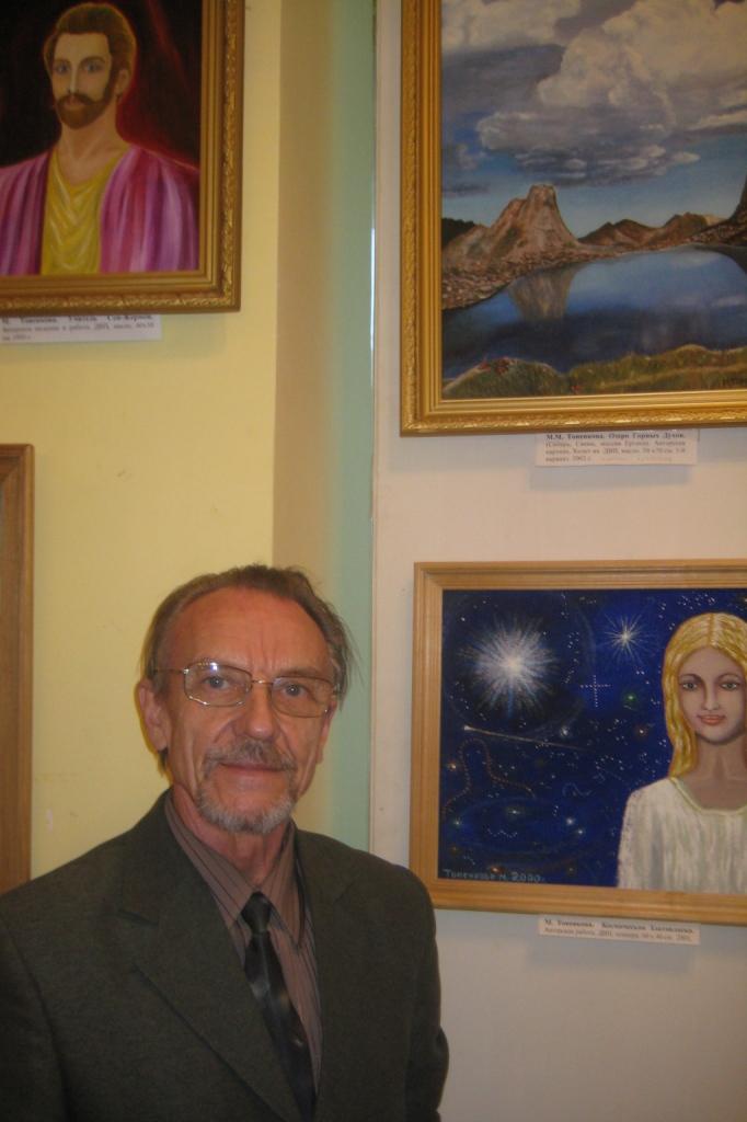 На 1-й выставке В. Бочкарёв
