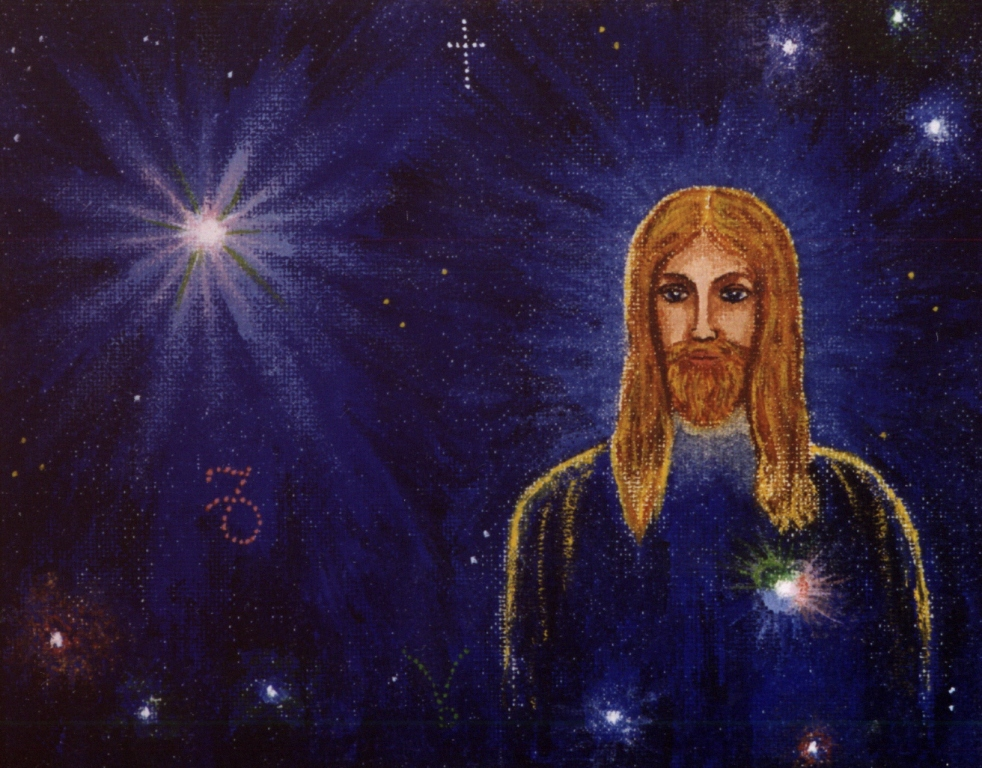 Хистос и Вифлеемская звезда вар. - 1