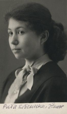 На 2-м курсе Пединститута, 1959 г., г. Горький