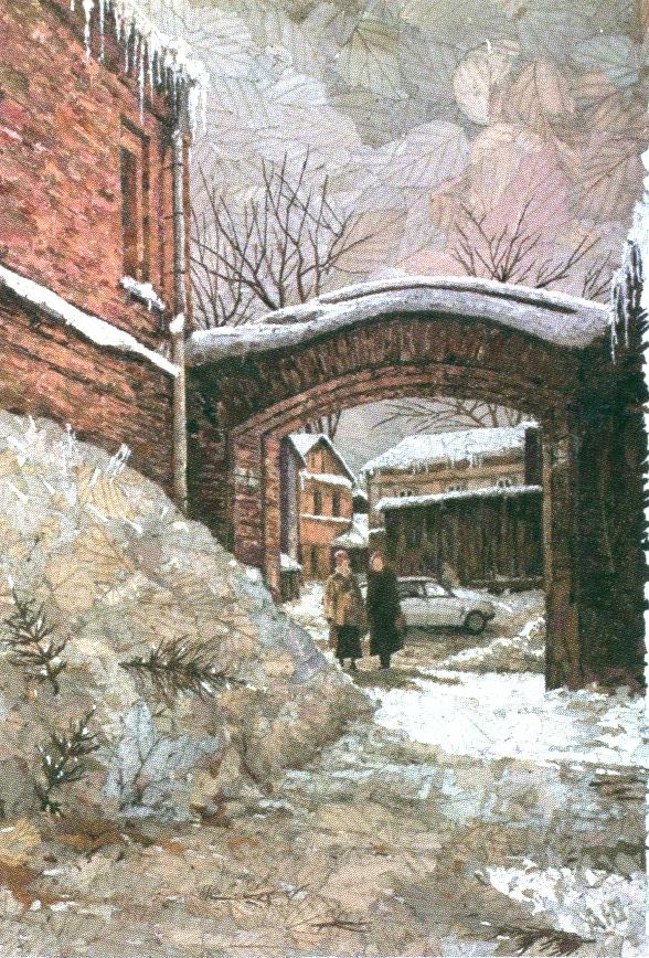 Арка на Ошарской. 2001 г.