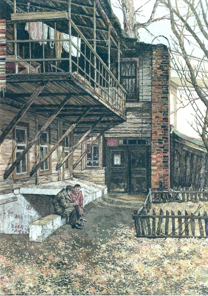 Балкон на Грузинской. 2002 г.