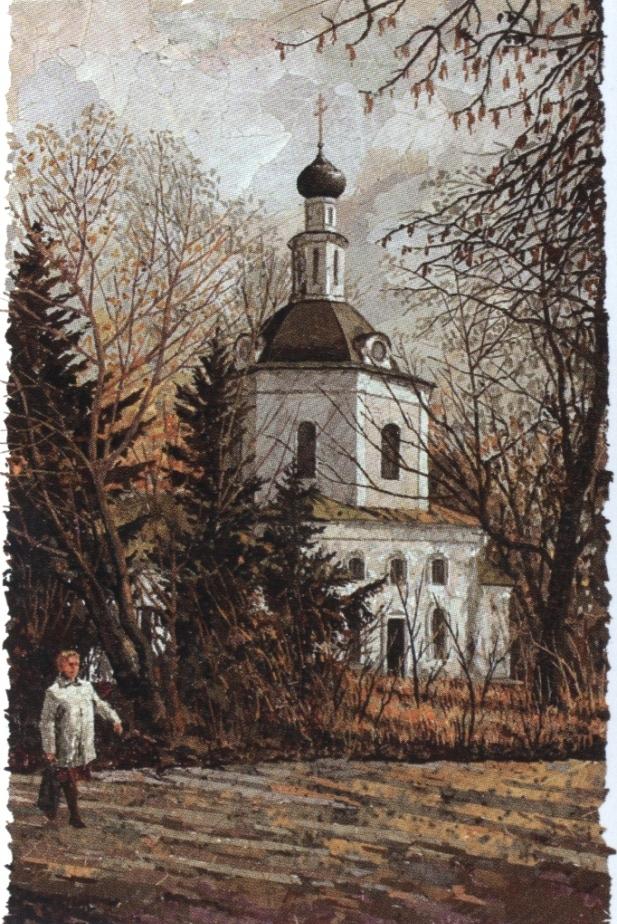 Храм Петра и Павла. 2009 г.