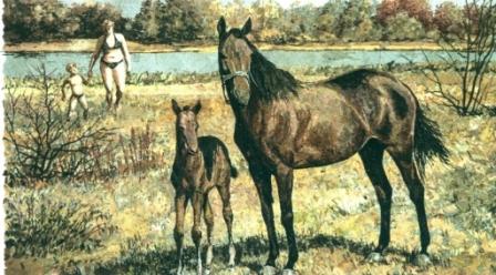 Кобыла - мать его. 2006 г.