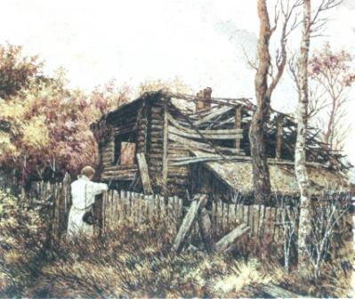 Родительский дом. 1997 г.