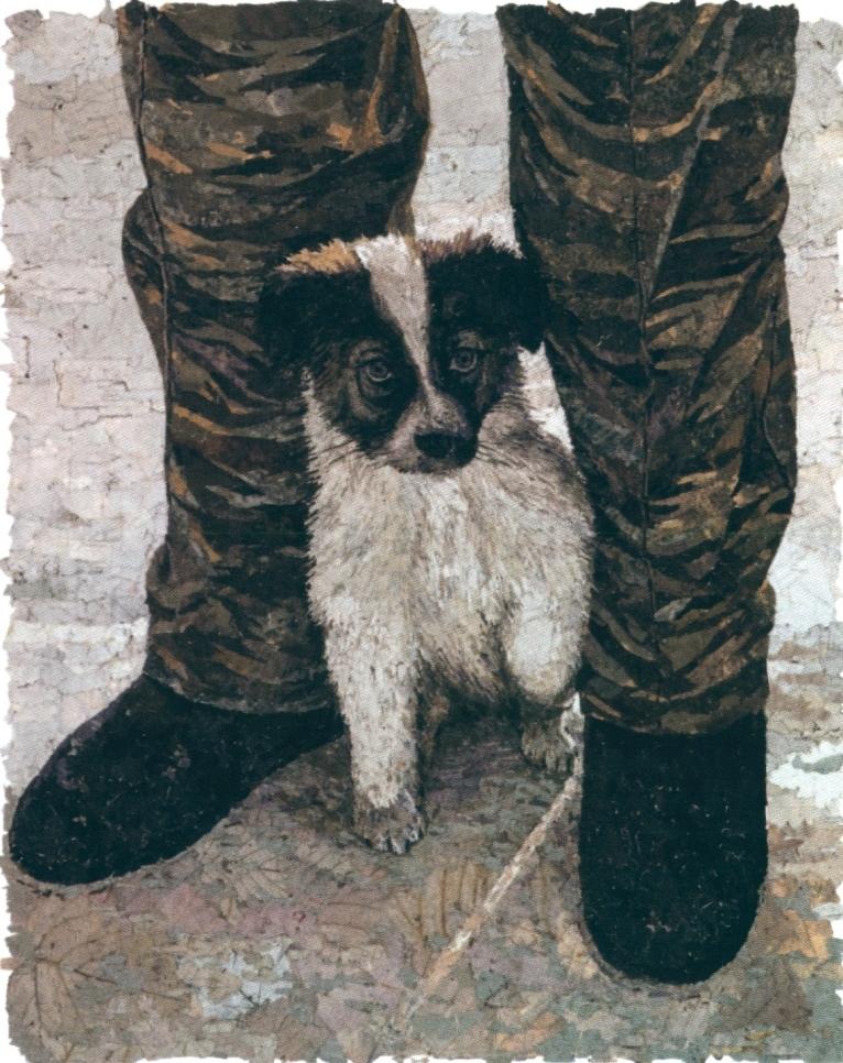 Щенок между ног. 2008 г.