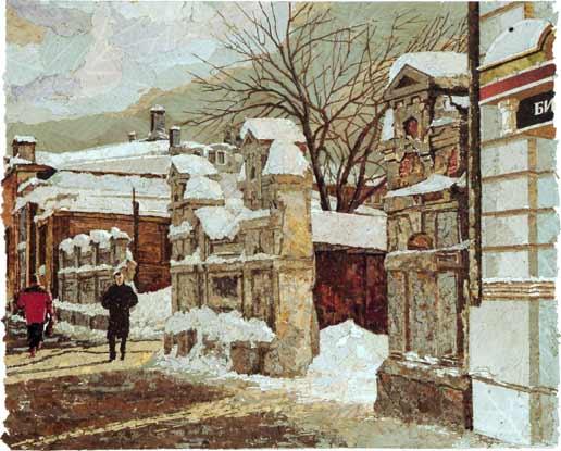 Старая улица.