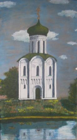 Церковь на Нерли (вариант)