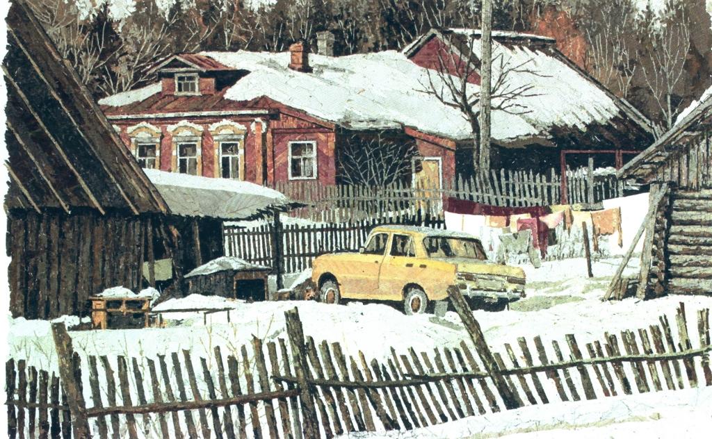 Удачная недвижимость. 2008 г.