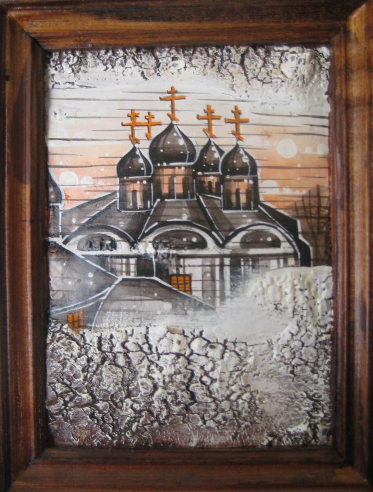 В. Хонюшкин. Собор.