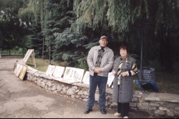 В. Зелик и М. Тоненкова в парке г. Славянск