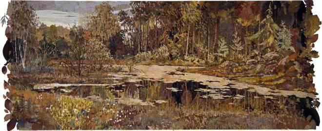 Заросший пруд осенью.