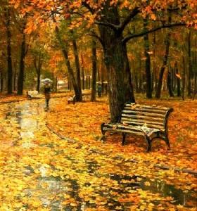 Осень, золотом брызнув