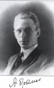 Борис Николаевич Абрамов . Харбин. 1923 г