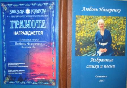 обложка сборника стихов