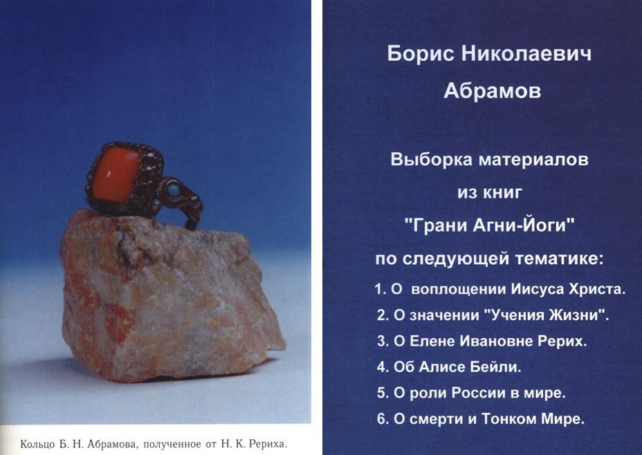 Обложка к ГАЙ-1